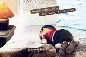 Syrian Boy 5